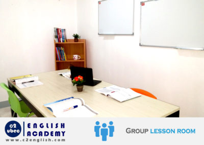 Group lesson room